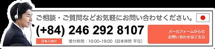 お問い合わせ.001のコピー.png