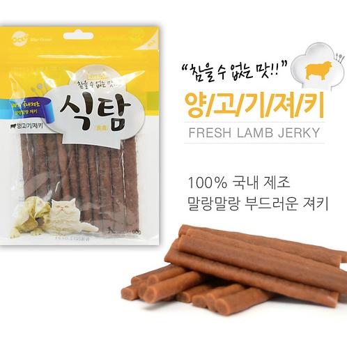 【狗癮零食】韓國오션羊肉點心條 ( 90g )