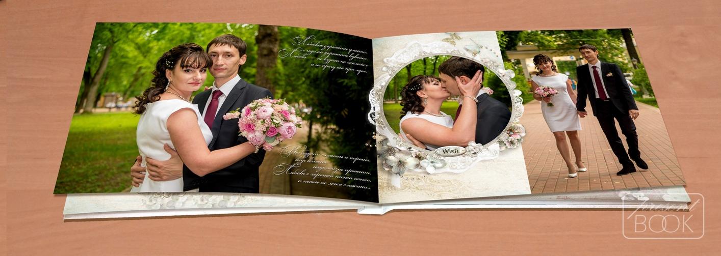 Свадебная фотокнига, стиль Винтаж