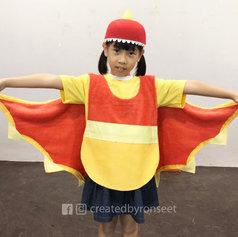 """""""喷火龙"""" 儿童服装造型"""