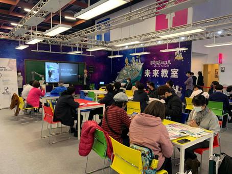 【EdTech教學】達明機器人全球拓展教育市場,2021自動化工程師證照開跑!