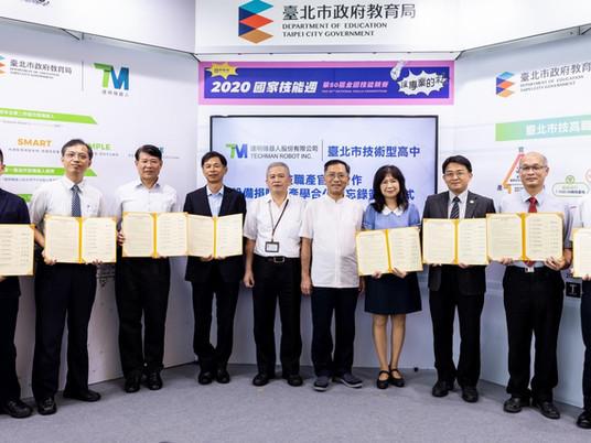 【EdTech特色辦學】達明機器人攜手臺北市教育局及西門子,培育工業4.0技術型高中人才