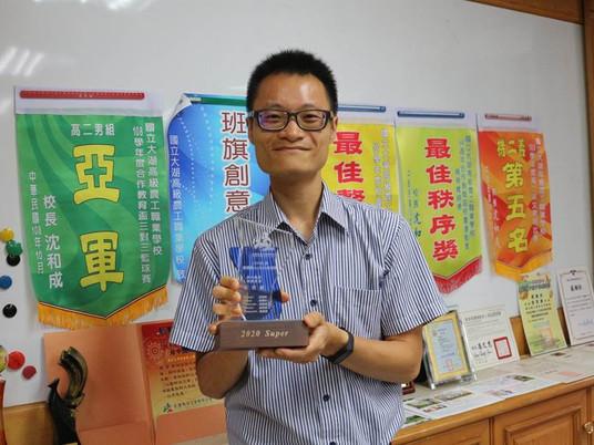 【創課神隊友】EdTech融入公民教育!張哲維獲SUPER教師獎