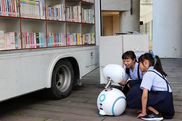 【科技助防疫,教學不停息】行動圖書車跟機器人小布與您同行!