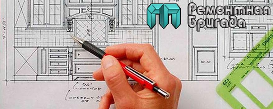 dizajn-proekt.jpg