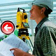 Смета н ремонтно строительные работы