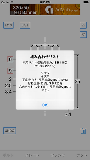 m-iPhone6p-j-1.png