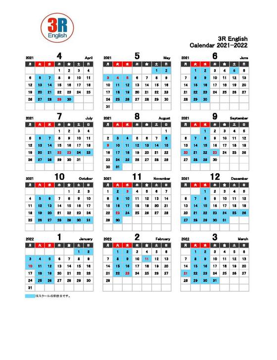 Our Calendar 2021/2022