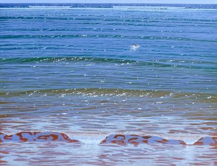 SOLD - Into the Sea