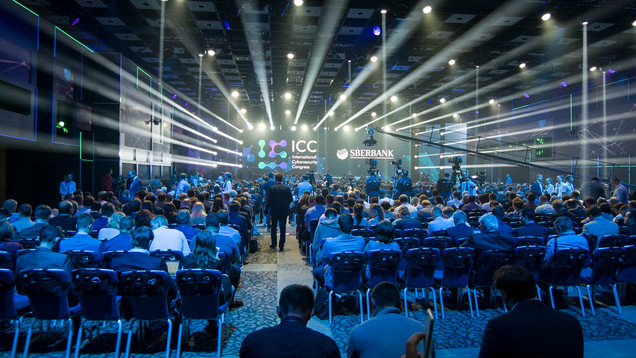 Международный конгресс  по кибербезопасности, ICC 2018