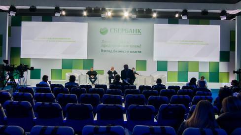 Сбербанк на РИФ 2018, Сочи
