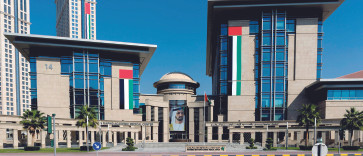 Dubai Harvard Medical School