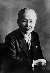 portrait Kikunae Ikeda