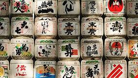 baril de saké