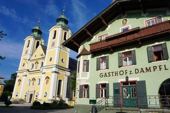 GALLERY: Exploring Sankt Johann