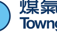 400px-Towngas.svg.png