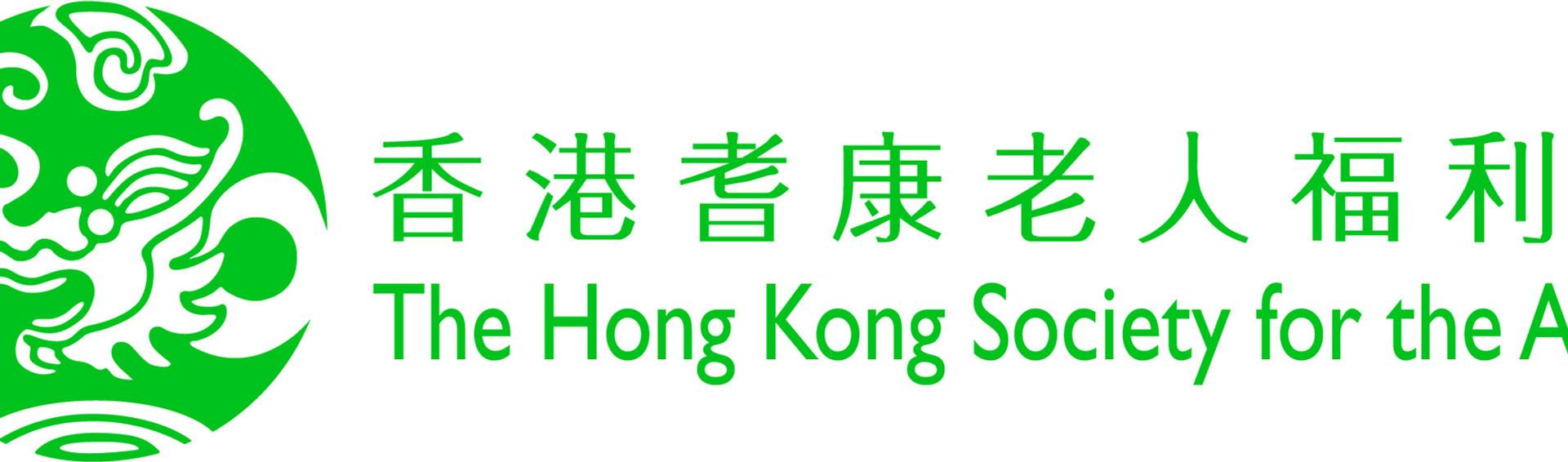 0148_sage logo.jpg