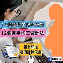 WhatsApp Image 2021-06-25 at 15.31.35.jp