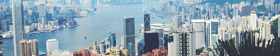Hong%20Kong%20Skyline_edited.jpg