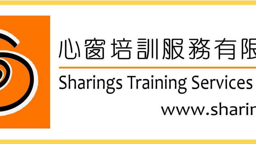 Sharings.jpg