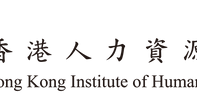 HKIHRM logo.png