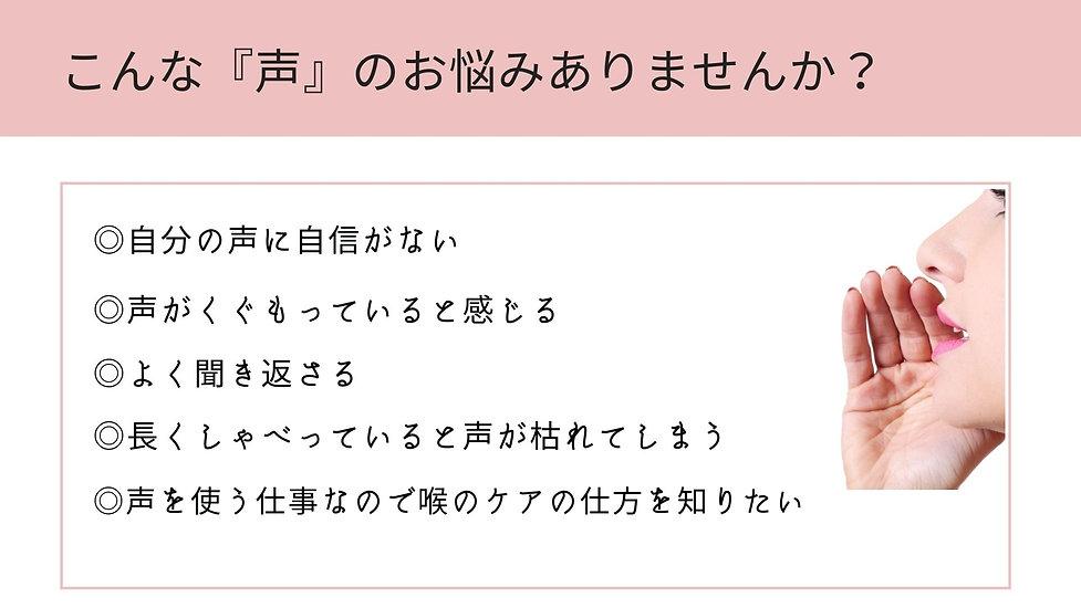 ピンクと白 ソーシャルメディア戦略プレゼンテーション (4).jpg