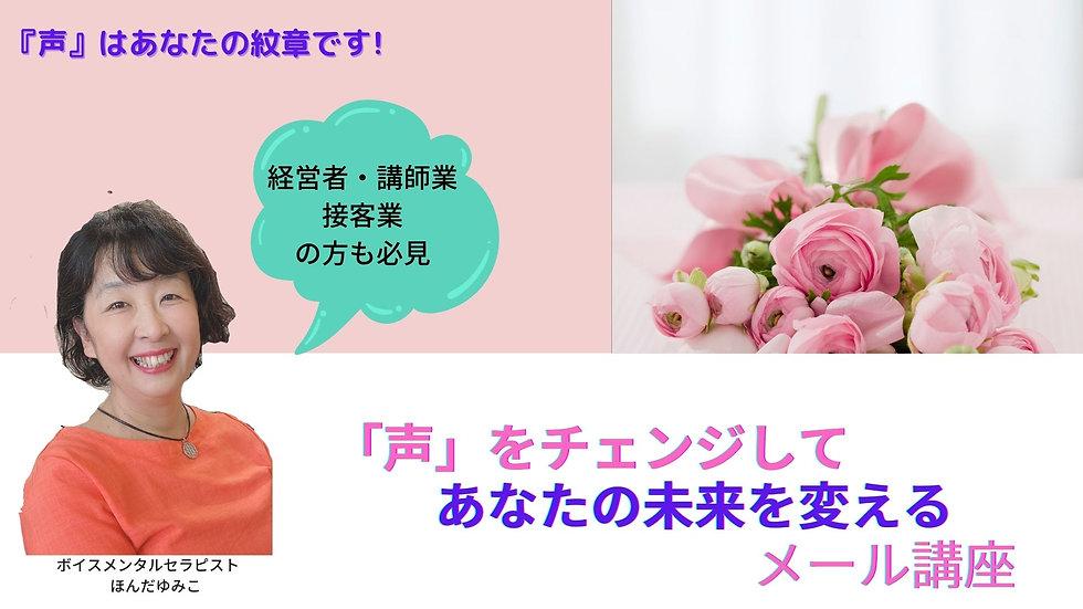 ピンクと白 ソーシャルメディア戦略プレゼンテーション (5).jpg