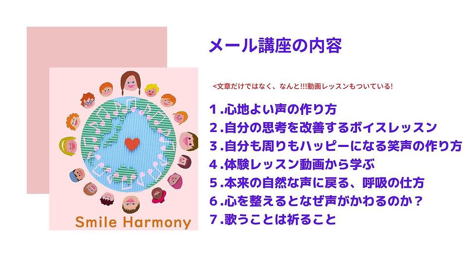 ピンクと白 ソーシャルメディア戦略プレゼンテーション (6).jpg