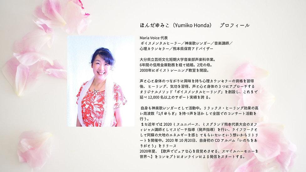ピンクと白 ソーシャルメディア戦略プレゼンテーション (2).jpg