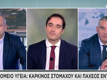 Ο Δρ. Θωμάς Θωμαΐδης στην τηλεόραση του ΣΚΑΙ