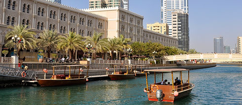 Al Qasba.jpg