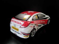 Honda Yuasa Racing Civic