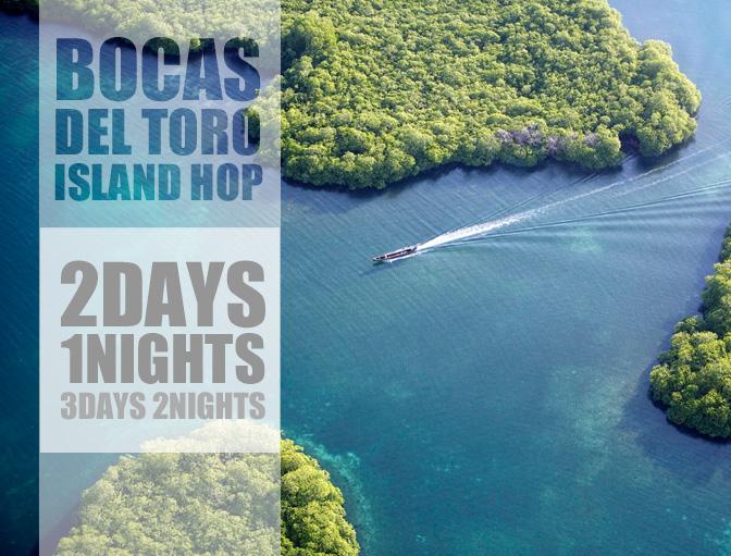 Bocas Island hop