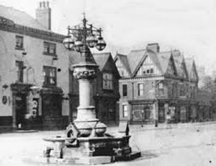 Ockleston Memorial.jpg