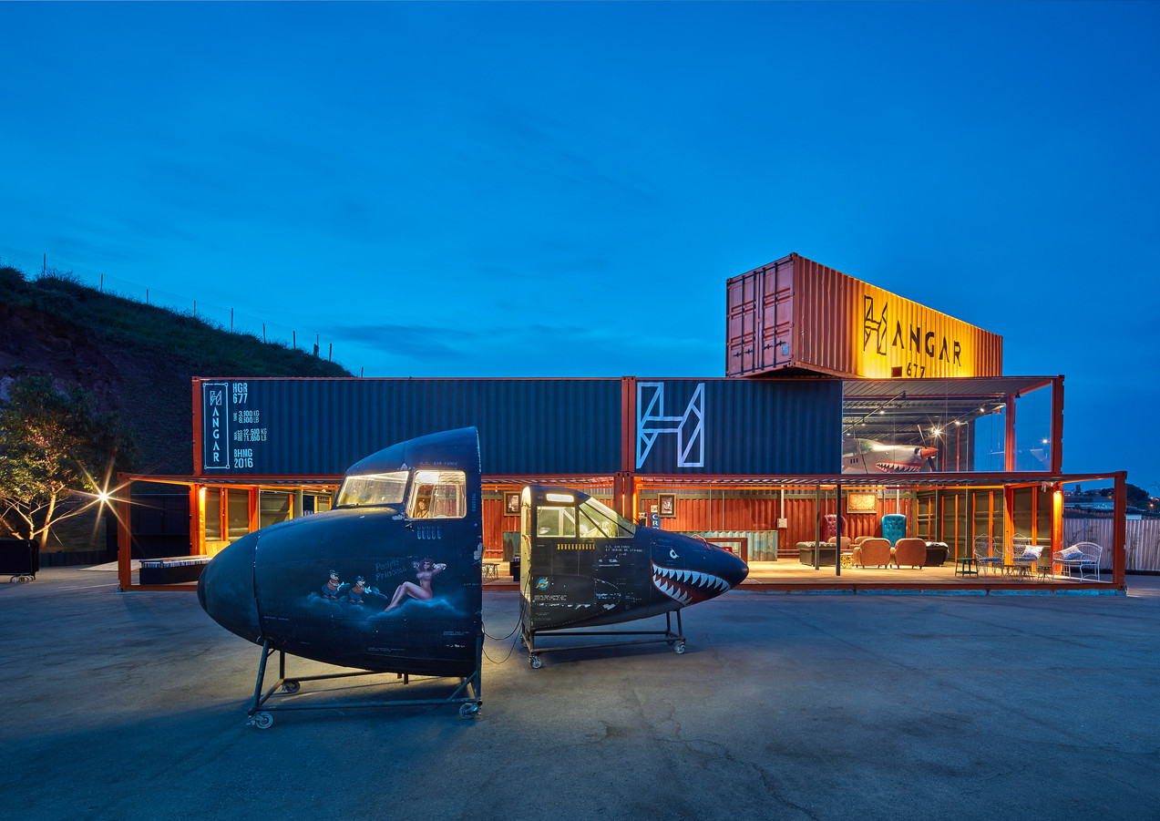 Hangar 677