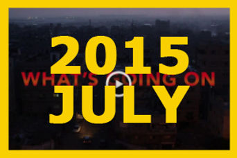 Visit 2015 july.jpg