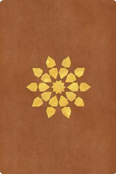 Islamic Geometry Journal       by Richard Henry