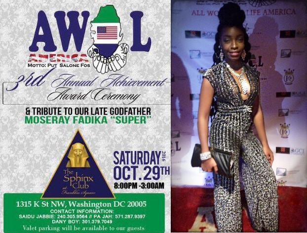AWOL Achievement Awards