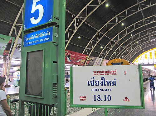 bangkoktrain20.jpg