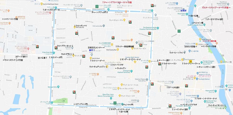เชียงใหม่,チェンマイ,歴史,文化,観光,地図,祭り,行き方,北部,ラーンナー,地方,タイ,マニアック,観光マップ,ประวัติศาสตร์ ,เทศกาล,ที่เที่ยว,ประเทศไทย,แผนที่,map,city map,