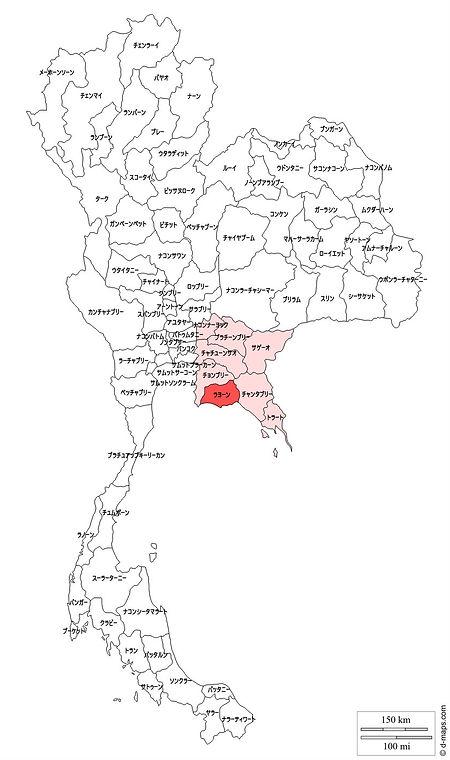 ระยอง,ラヨーン県,詳細,歴史,文化,観光,地図,祭り,行き方,東部,タークシン,サメット島,地方,タイ,ประเพณี,วัฒนธรรม,ประวัติศาสตร์ ,เทศกาล,ที่เที่ยว,ประเทศไทย,แผนที่,map,city map,市内,観光マップ,地理,交通