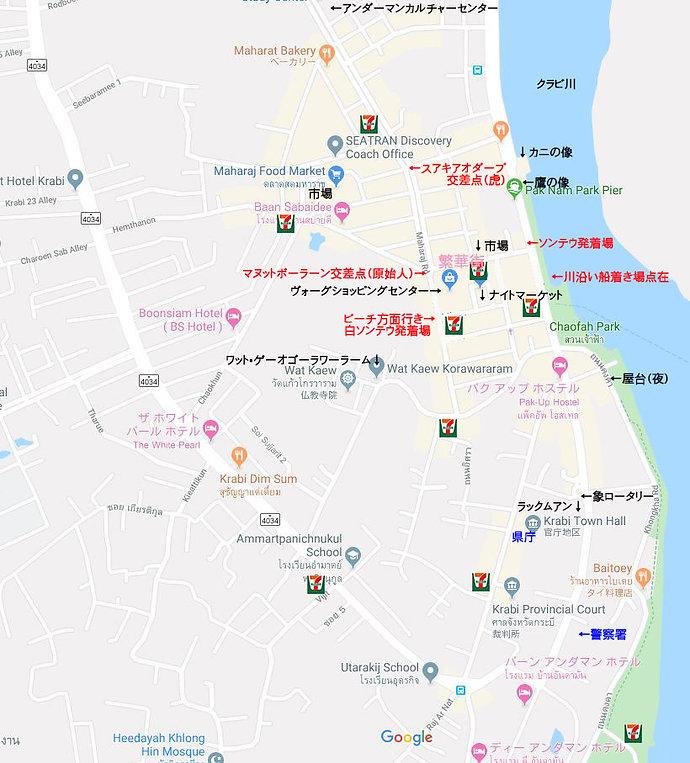 กระบี่,クラビ,クラビー,歴史,文化,観光,祭り,地図,行き方,ビーチ,島,象,アーオナーン,ピーピー島,国立公園,南部,地方,タイ,ประเพณี,วัฒนธรรม,ประวัติศาสตร์ ,เทศกาล,ที่เที่ยว,ประเทศไทย,แผนที่,map,city map,市内,観光マップ,地理,交通,タウン,空港,