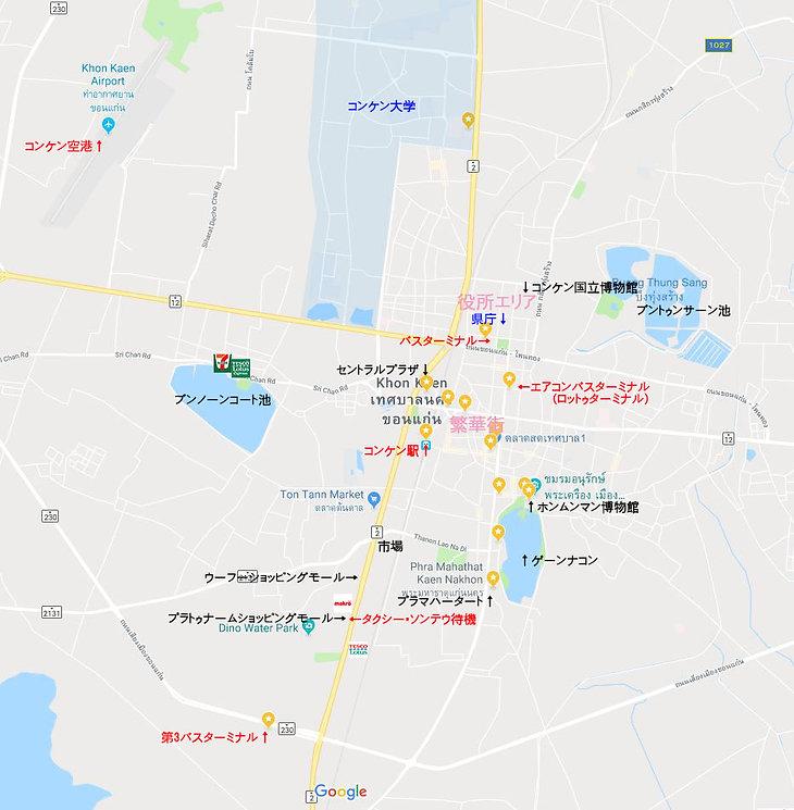 ขอนแก่น,コーンケーン県,歴史,伝統,文化,観光,地図,祭り,行き方,イサーン,東北,タイ,詳細,プラマハータート,ケーン,ประเพณี,วัฒนธรรม,ประวัติศาสตร์ ,เทศกาล,ที่เที่ยว,แผนที่,map,city map,市内,観光マップ,地理