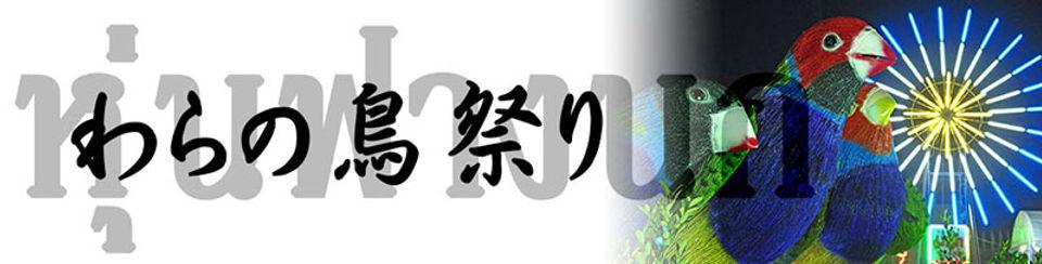 ประเพณี,วัฒนธรรม,ประวัติศาสตร์ ,เทศกาล,แผนที่,タイ,北部,東北部,中部,東部,西部,南部,イサーン,ラーンナー,77県,地理,歴史,観光,旅行,行き方,地図,マップ,バンコク,空港,バス,交通,地方,thailand77,アメージング,東南アジア,チェンマイ,プーケット,遺跡,ツアー,フェスティバル,伝統,舞踊,パレード,山車,燈籠,イーペン,象祭り,ソンクラーン,ピーターコーン,わらの鳥,ฮีตสิบสอง