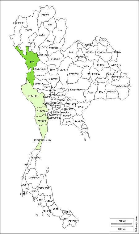 タイ,西部,観光,地図,マップ,行き方,ミャンマー,国境,世界自然遺産,แผนที่ท่องเที่ยว,ターク,メーソット,ตาก,
