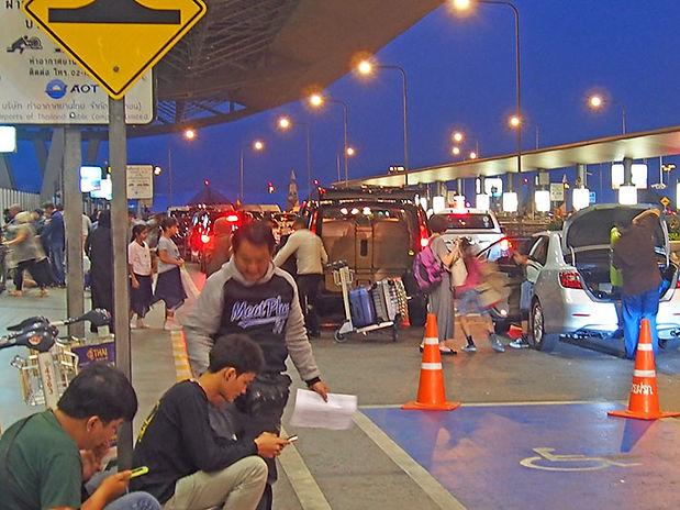 バンコク,タイ,空港,スワンナプーム,地図,バス,観光,ドンムアン,ターミナル,行き方,乗り換え,飛行機,タクシー,電車,BTS,MRT,路線図,ท่าอากาศยาน,สุวรรณภูมิ,สถานีขนส่งผู้โดยสาร,ดอนเมือง,แผนที่