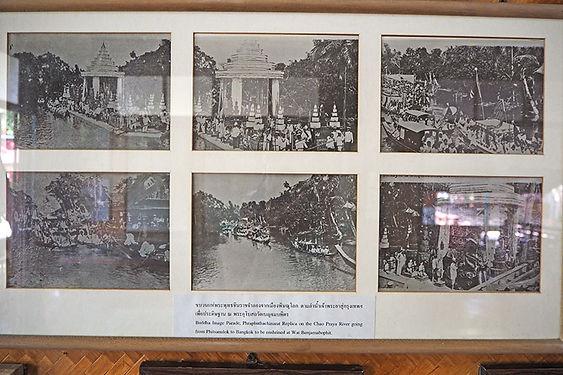 jathawi2.jpgJA THAWEE FOLK MUSEUM,พิพิธภัณฑ์พื้นบ้านจ่าทวี,ジャータウィー民俗博物館,ピッサヌローク,伝統,文化,歴史,