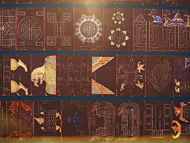เพชรบูรณ์ , ペッチャブーン県,歴史,文化,観光,地図,祭り,行き方,ロムサック,カオコー,共産主義ゲリラ,首都,シーテープ,遺跡,中部,リゾート,少数民族,地方,タイ,マニアック,ประเพณี,วัฒนธรรม,ประวัติศาสตร์ ,เทศกาล,ที่เที่ยว,ประเทศไทย