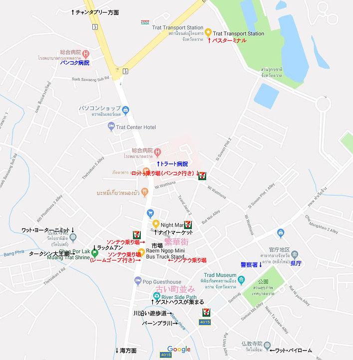 ตราด,トラート県,詳細,歴史,文化,観光,地図,祭り,行き方,東部,カンボジア,島,チャーン島,ハートレック,チャンタブリー,国境,マングローブ,地方,タイ,ประเพณี,วัฒนธรรม,ประวัติศาสตร์ ,เทศกาล,ที่เที่ยว,ประเทศไทย,แผนที่,map,city map,市内,観光マップ,地理,交通