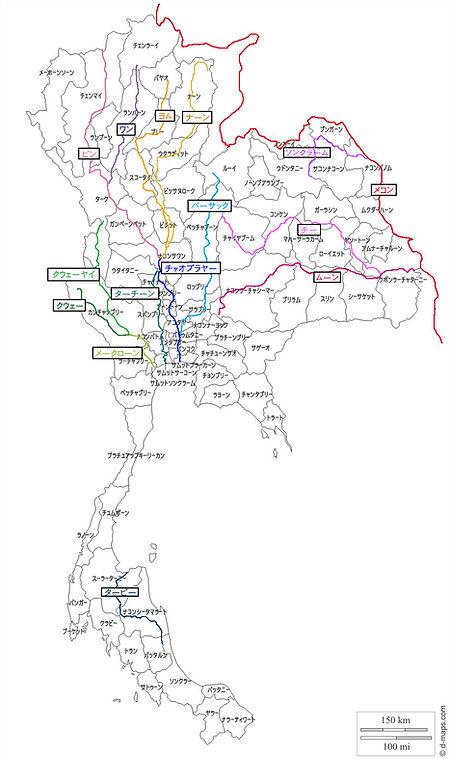 แม่น้ำโขง,タイの河川,メコン川,ムーン川,チー川,ソンクラーム川,ラオス,東南アジア,ゴールデントライアングル,地図,ボートトリップ,ノーンカーイ,ナコンパノム,友好橋,地図,イサーン,東北,